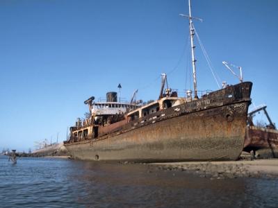 Shipwreck name: Mito
