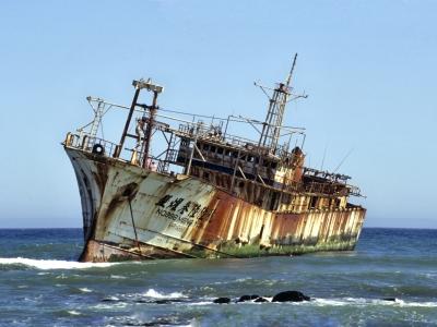 Shipwreck name: Meng Yaw